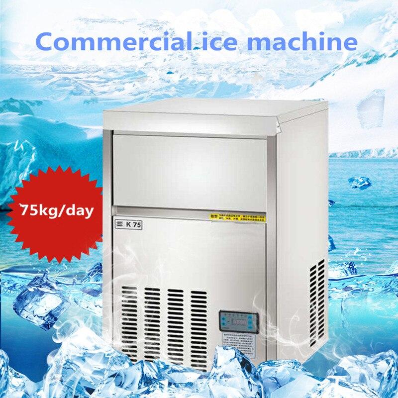 Commercial ice machine Large automatic ice machine Milk tea shop bar equipment Fast ice K75