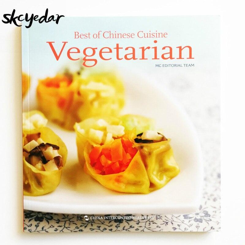 Lo mejor de la cocina china libro de recetas vegetarianas chinas para lector inglés Edición de libro de cocina para adultos para aprender