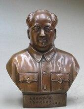 Statue chinoise en Bronze pur 9