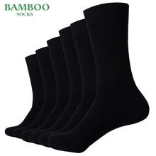 Match-Up Mannen Bamboe Zwarte Sokken Ademend Anti-Bacteriële Hoge Kwaliteitsgarantie Business Sokken (6 Paren/partij)