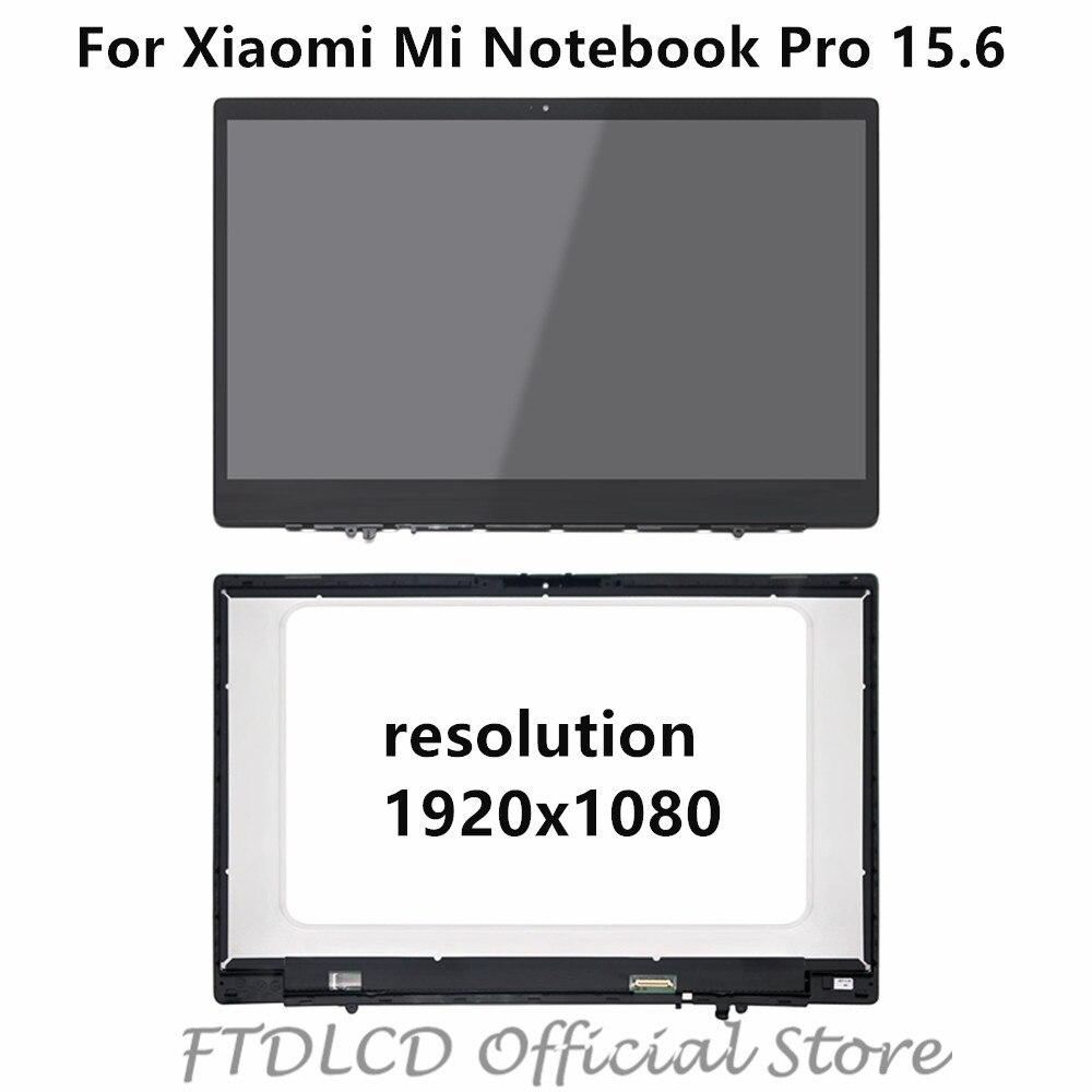 FTDLCD 15,6 LCD Pantalla del Panel + Vidrio Frente+ Marco para Xiao Mi Notebook Pro 15,6 1920x1080 (Sin Función Táctil)