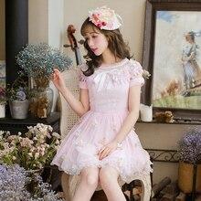 Princesa adorable Vestido de lolita de manga corta vestido de gasa caramelo lluvia dulce ajustado princesa vestido C22AB7070