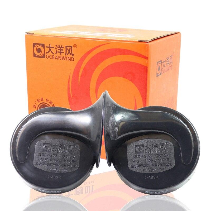 1 par de bocina en forma de caracol para coche, altavoz resistente al agua de sonido alto y bajo, silbato de 24v para camión, sonido alto y bajo