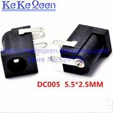 Connecteur de prise de courant DC noir   10 pièces/lot, 5.5*2.1MM 5.5*2.5mm 2.5 2.1 prise ronde de laiguille