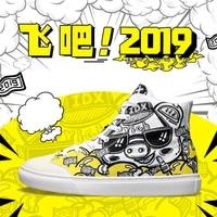 idx rich pig comfortable fashion graffiti street hippop chinese culture rich work shoes man