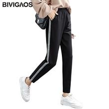 BIVIGAOS coréen automne nouvelles femmes argent soie verticale rayé sarouel décontracté pantalon large pantalon ample pantalons de survêtement femmes