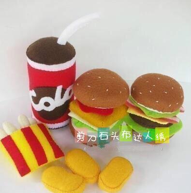 Hamburguesa set de comida de Kit de fieltro de tela no tejida de costura DIY conjunto fieltro material para manualidades DIY costura