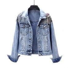 Femmes mode perles courtes à manches longues Denim veste femmes automne printemps hauts simple boutonnage veste 1966