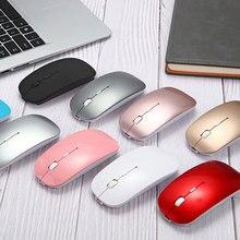 2.4Ghz sans fil double Mode souris sans fil 4 boutons ordinateur portable souris sans fil travail souris optique