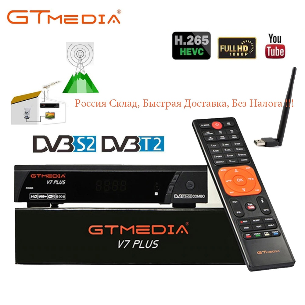 GTmedia V7 Plus DVB-S/S2 + T/T2 receptor de satélite francés HD 1080P DVB T2 sintonizador soporte Cccam Newcam a través de Wifi usb antena dongle