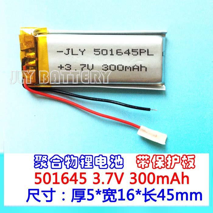 Batería de polímero de litio 501645 3,7 V, bolígrafo de goma de mascar Bluetooth, batería de teclado, batería MP3, batería recargable de ion de litio
