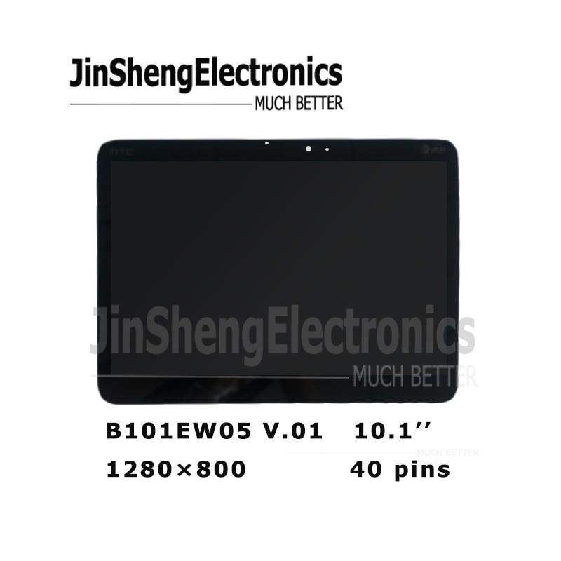 B101EW05 V.01 10,1 pulgadas para pantalla LCD 1280x800 reemplazo del digitalizador lcd