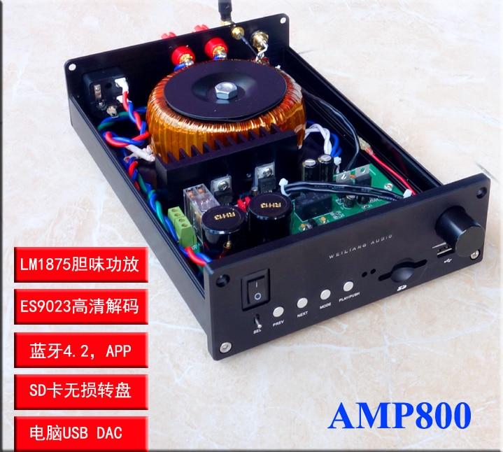 Amplificador AMP800 LM1875 con Bluetooth 4,2 sin pérdidas, placa giratoria, entrada analógica ES9023 DCA, decodificación AMP, soporte para tarjeta SD, reproducción de disco U