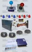Kit de faisceaux de pièces darcade avec jeu elf 412 en 1 Joystick à Long arbre bouton de style américain Jamma harnais 16A haut-parleur dalimentation