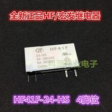 Genuine relay HF41F-24-HS HF41F 024-HS 24VDC 4 feet Normally open