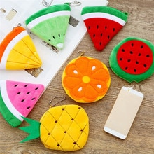 Wallet Toy Pendant Coin Bag Fruits Lemon Watermelon Portable Plush Pocket Wallet Plush Toy Keychain Pendant
