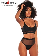 SEBOWEL Sexy Black Fishnet Bikini Set 2019 Women High Waist Swimsuit Summer Bathing Suit Women Swimming Suit female Biquini