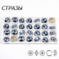 ctpa3bi light sapphire rivoli sew on fancy round rhinestones with claw glass decorative stones for diy crafts gym suit