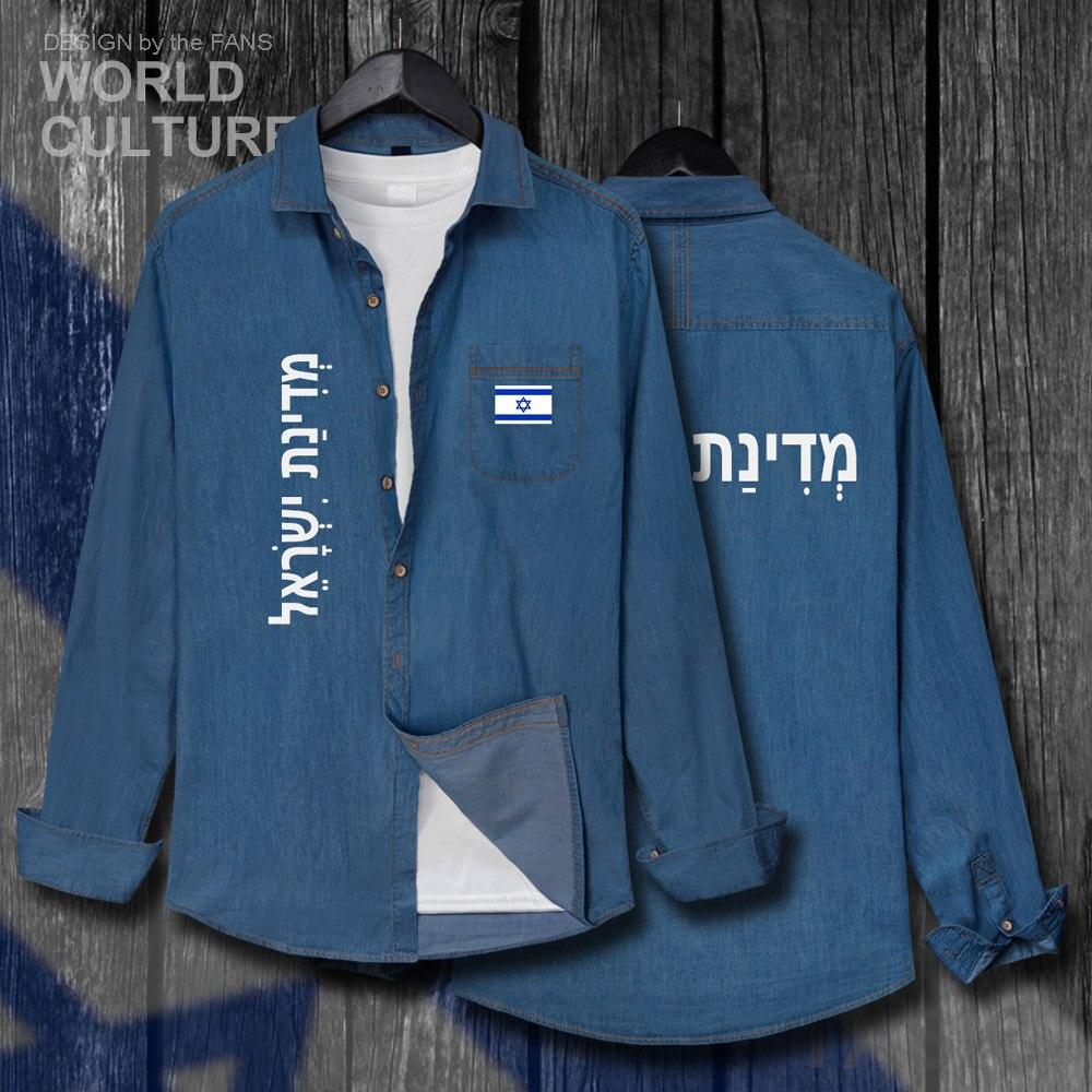 Israel IL hombres judías Tops otoño algodón bandera Turn-down Collar Jeans camisa de manga larga Cowboy Coat moda ropa delgada