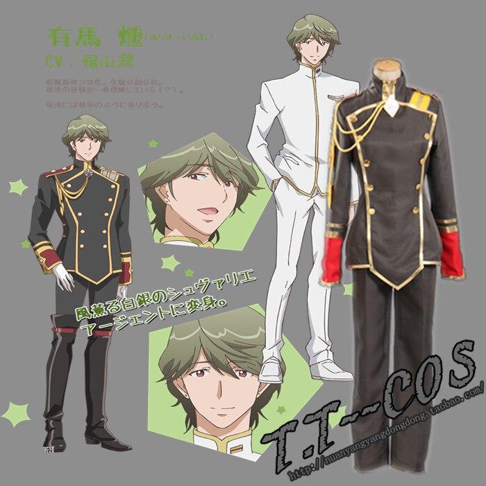 ¡Envío Gratis Binan Koukou Chikyuu Bouei Bu amor! Disfraz de Cosplay de uniforme militar Chevalier Perlite