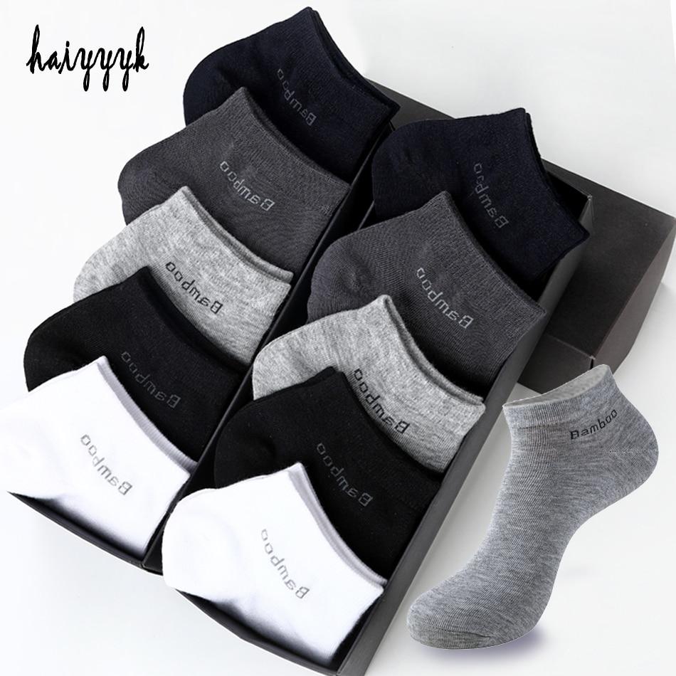 10 Pairs / Pack Men's Bamboo Fiber Socks Short High Quality New Casual Breatheable Anti-Bacterial Man Ankle Socks Men
