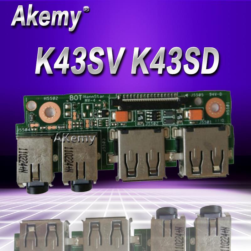 Akemy для ASUS K43 K43SV K43SD A43S X43S K43S K43SJ P43SJ K43E ноутбук аудио USB 2,0 IO Плата интерфейса гнездо платы