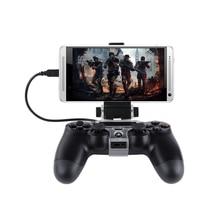 Аксессуары для PS4, зажим для смартфона, подставка, кронштейн для PlayStation 4/Slim/Pro Dualshock 4, держатель контроллера, джойстик, крепление для PS4
