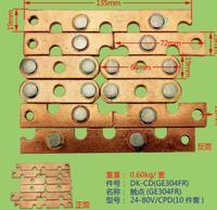 Supplying Chinese Manufacturing 24V 36V 48V 60V 72V 80V 96V 300A Home Made GE304FR DC Steering Contactor Kits for EV100