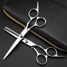 Professionnel 6 pouces japon 4cr ciseaux à cheveux coupe ciseaux de salon de coupe de cheveux makas barbier amincissement ciseaux de coiffure