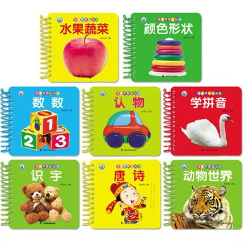 8pcs/set Baby Kids Early Learning Cards Toddlers chinese english booklet Tear off with pin yin and colorful pictures