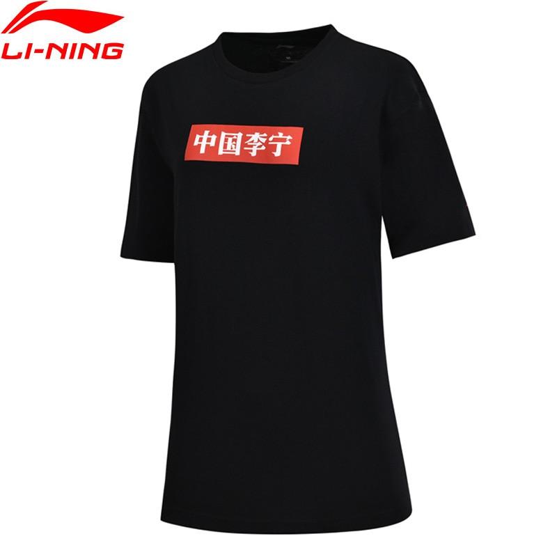 Li-Ning Unisex NYFW CHINA LI-NING Sports T-Shirt 100% Cotton Regular Fit LiNing Vintage Sport Tee Tops AHSN694 CJAS18