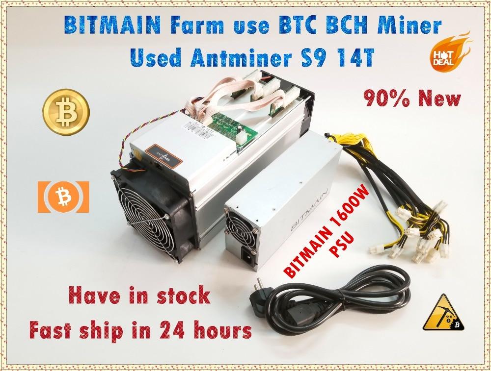 جهاز تعدين مستعمل AntMiner S9 14T مع Bitmain APW3 ++ 1600 واط PSU Asic BTC BCH جهاز تعدين أفضل من Antminer S9 S11 S15 T15 T9 whatsapp sminer M3 M3X