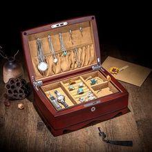Boîtes de rangement de bijoux en bois dalme   Europe boîtes de rangement Double de bijoux, collier Bracelet accessoires, boîtes de rangement pour cadeaux, MSSH016