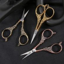 Zakka ciseaux de couture Vintage   Ciseaux de couturier rétro à broderie, ciseaux artisanaux, outil en tissu, ciseaux de tailleur