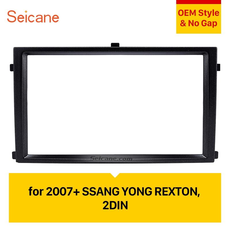 Автомагнитола Seicane 2 Din, фасция, авто стерео интерфейс, панель, монтажная панель, рамка для приборной панели SSANG YONG REXTON