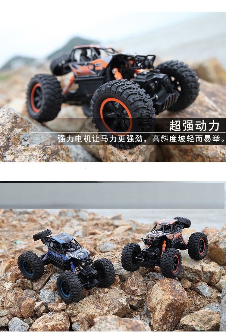 RC Car 2.4G 1:14 Scale Rock Crawler Car Supersonic Monster Truck Off-Road Vehicle Buggy Electronic Toy rc car