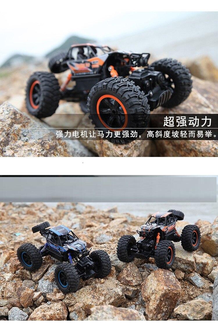 RC Car 2,4G 114 escala Rock Crawler coche supersónico monstruo camión todoterreno vehículo Buggy juguete electrónico rc Coche