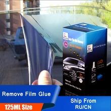 Étoile montante RS-B-TYMQ01 voiture fenêtre teinture colle nettoyant sécurité solvant solaire Film colle dissolvant 125ml Kit pour les professionnels