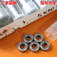 Fixmee excellente qualité 10 pièces MR105 MR105ZZ Miniature roulements à gorge profonde Mini roulement à billes 5x10x4mm outil de réparation offre spéciale