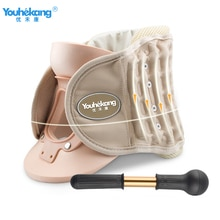 Youhekang Air cou Traction I gonflable col Cervical cou étirement dispositifs col cou Traction cervicale soutien orthèse