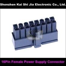50pcs/Lot 4.2mm ATX 16 Pin Female Power Supply Connector Socket Black PSU Modding Sleeving