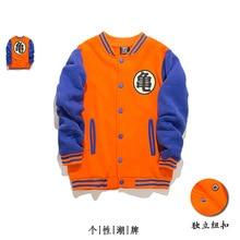 Cosplay Dragon Ball Z Costume femmes hommes nouveau fils Goku végéta Dragon Ball veste à capuche