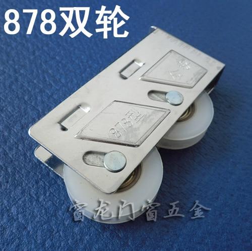 Jinxiang 878 بكرة مزدوجة للأبواب والنوافذ ، محامل كروية من سبائك الألومنيوم للترجمة ، أبواب ونوافذ قديمة