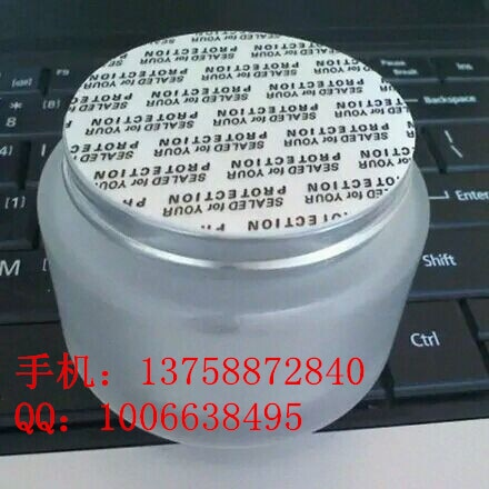 65 pressure sensitive gasket / pressure-sensitive sealing gasket / self-adhesive sealing gasket / sealing gasket sealing quality