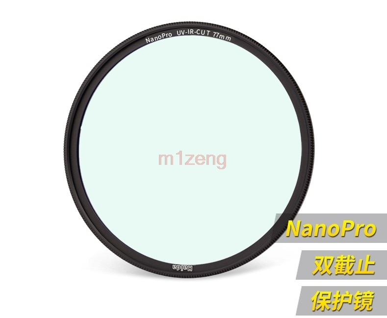 52 55 58 62 67 72 77 82 mm 390-750nm mc NanoPro UV-IR-Cut Infrared Lens Filter for Canon nikon sony pentax camera