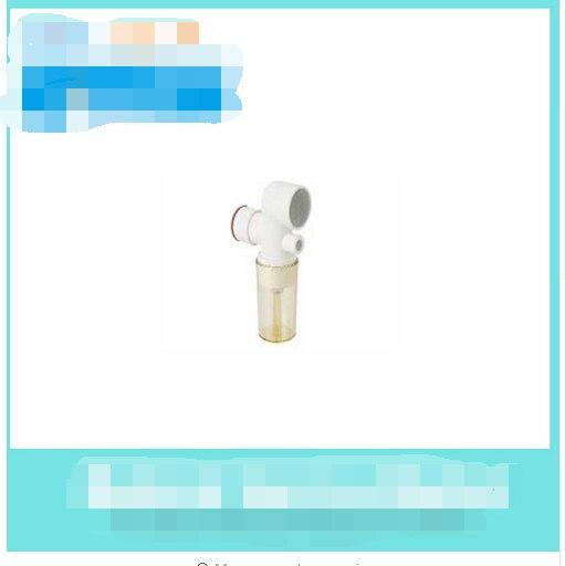 Pour piège à eau Drager Evita 2 dura, Evita 4, Evita XL, réutilisable 8413125