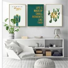 Nordic Canvas Green Cactus Modern Plants Wall Art Home Decor Modular Living Room Kid Bedroom Modern Home Decor Picture