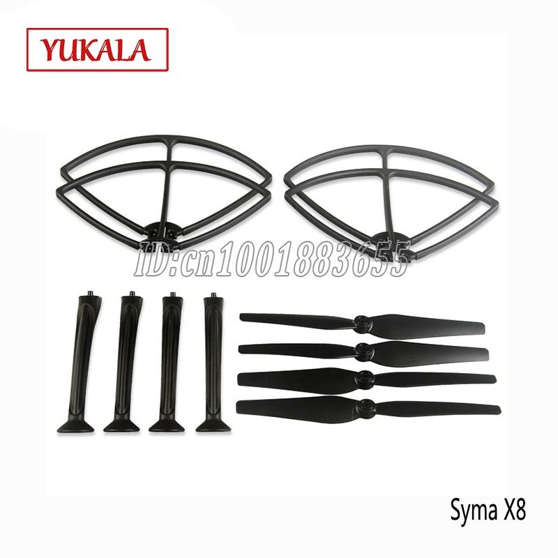 1 Unidades = 12 UNIDS Landing gears + blades + Protector frames Syma X8C/X8W/X8G/X8HC RC UFO Quadcopter Repuesto  Accesorios