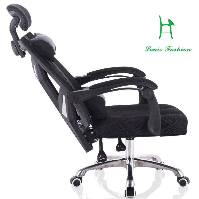 Компьютерный стул искусственная кожа подъемник сидения x см цвет в