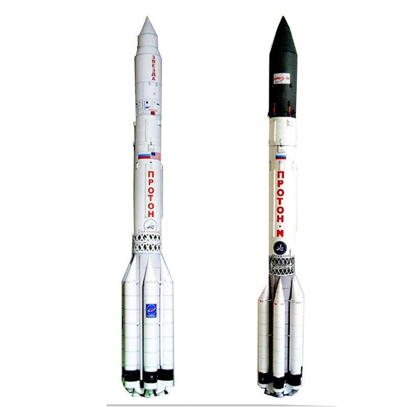 Modelo de papel 3D modelo soviético Proton modelo de cohete proton-m cohete espacial DIY escala fundida modelo de arte Hecho A Mano juguetes educativos